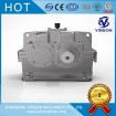 China brand Cylindrical gear reducer
