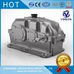 High quality parallel shaft gear reducer